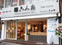 aoyama_gaikan.jpg